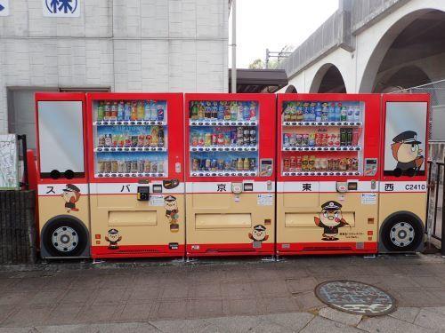 バス自販機P4150935.JPG