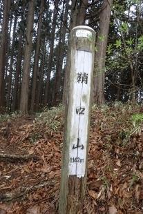 P5070984鞘口山 (207x310).jpg