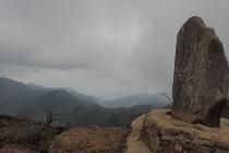 P5191214海運山山頂1159 (210x140).jpg