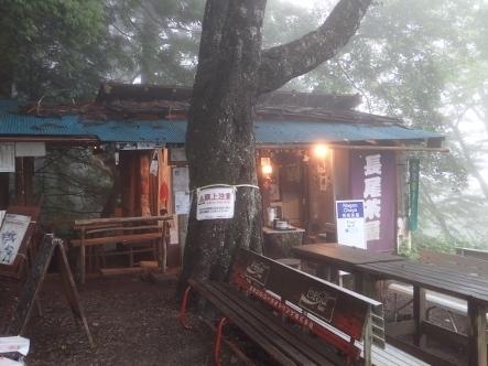P7012302長尾茶屋1537 (443x332).jpg