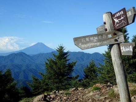 P7094238道標と富士山623 (443x332).jpg