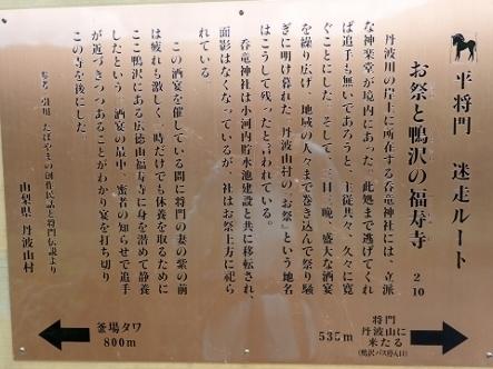 P7094346お祭・福寿寺(2)1059 (443x332).jpg