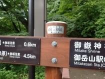 P7134407道標(05-850)1037 (210x158).jpg