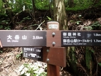 P7134410道標(83-070)1041 (210x158).jpg
