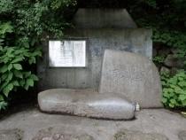 P7134514長尾平・長谷川恒男碑1457 (210x158).jpg