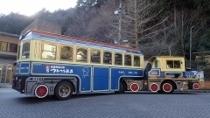 PC268912機関車バス青春号1355 (210x118).jpg